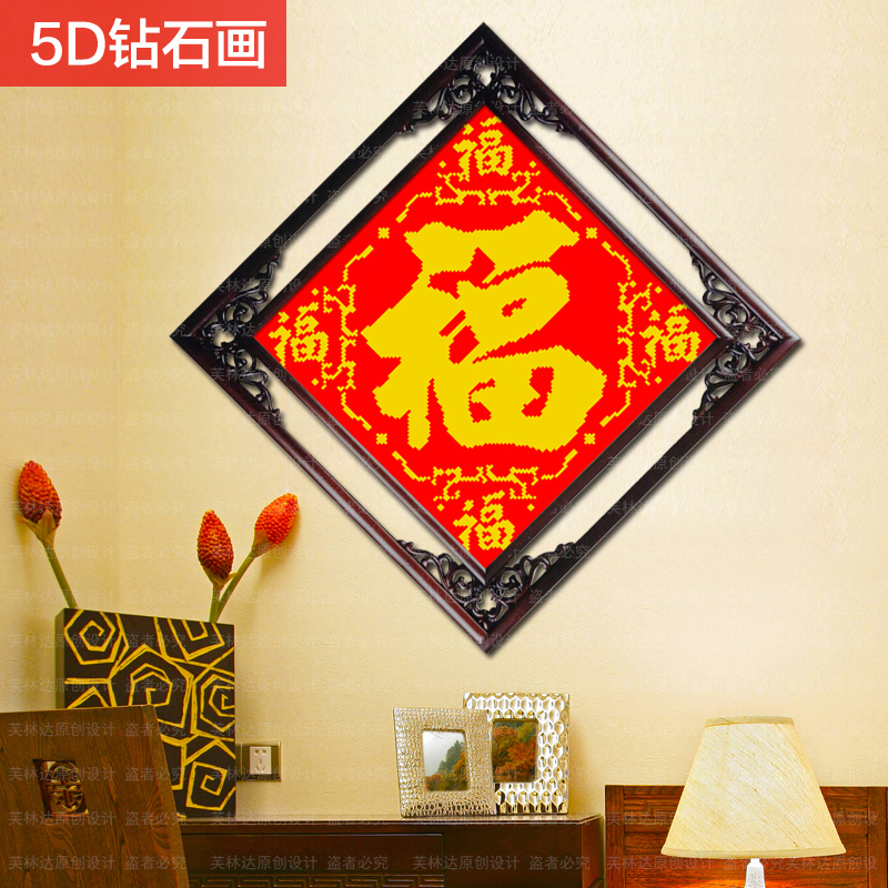 Diamond painting homeplan word blessing cross stitch diamond paste diamond rhinestone embroidery stitch 5d diamond paste painting the living room slightly simple