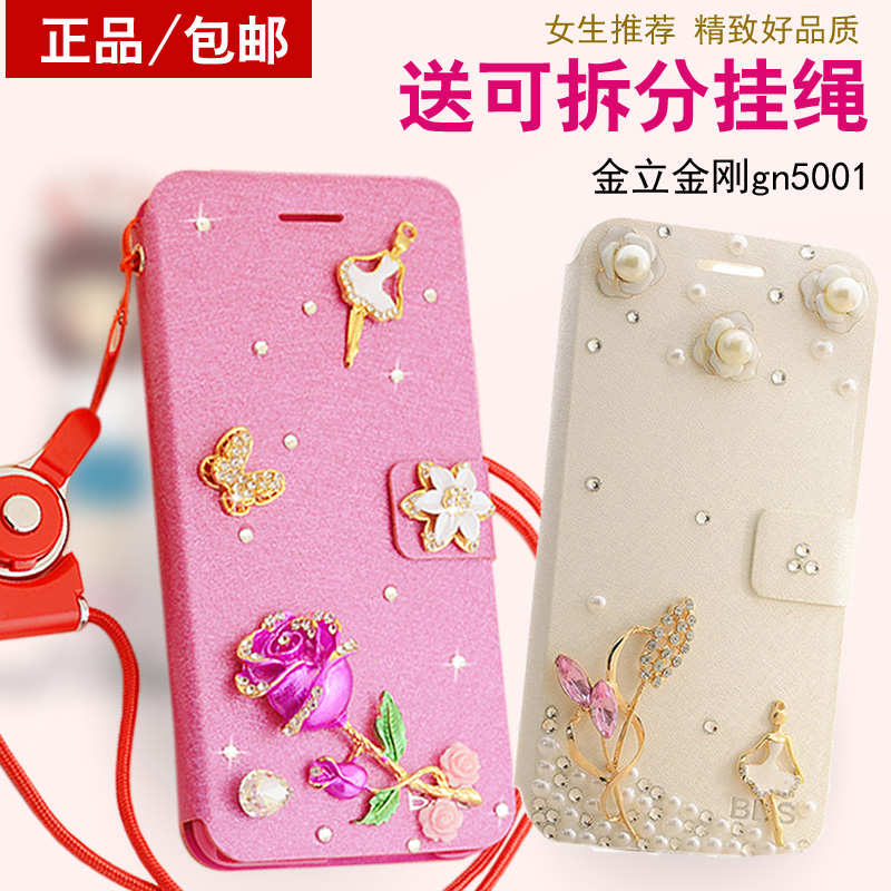 Diamond shell phone gionee gionee gn5001 v187 phone sets s lanyard protective sleeve turn cover popular brands female models diamond