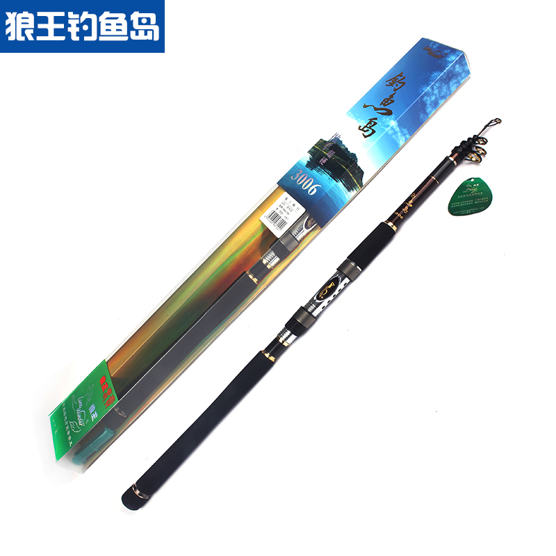 Diaoyu garnett sea pole 2.4 m 2.7 m 3.0 m 3.6 m taiwan fishing rod superhard carbon sea rod fishing rods