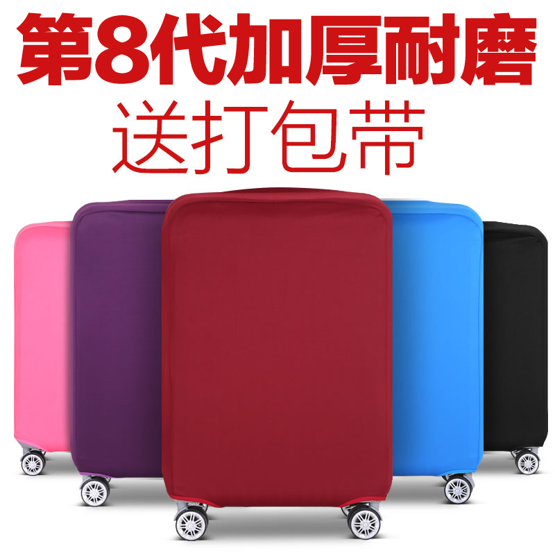 Did not find elastic thick box sets trolley suitcase luggage sets luggage sets protective sleeve 20/24/26/28 inch