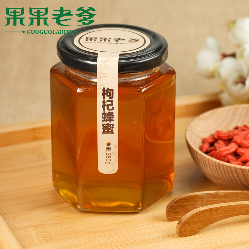 Diddy fruit _ wolfberry ningxia wolfberry honey natural soil honey wild honey pollen honey bottles free shipping