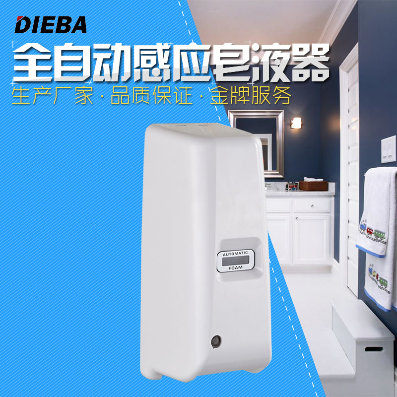 Dieba electric treasure automatic sensor soap dispenser hotel bathroom soap dispenser soap box stainless steel boxes of hand sanitizer