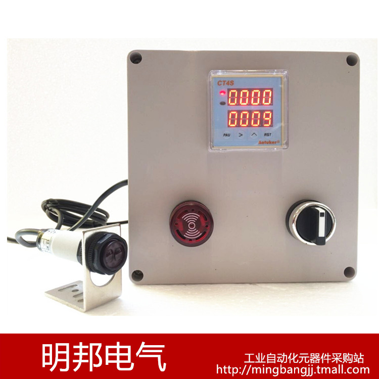 Digital electronic counter transmission line with transparent objects infrared electronic counter sealer