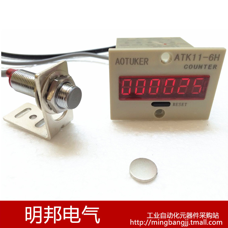 Digital electronic line counter counter counter counter punch reciprocating action winder hall magnetic sensor