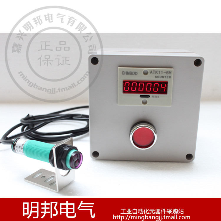 Digital electronic line counter counter counter flow statistics and sealing machine infrared light electronic counter