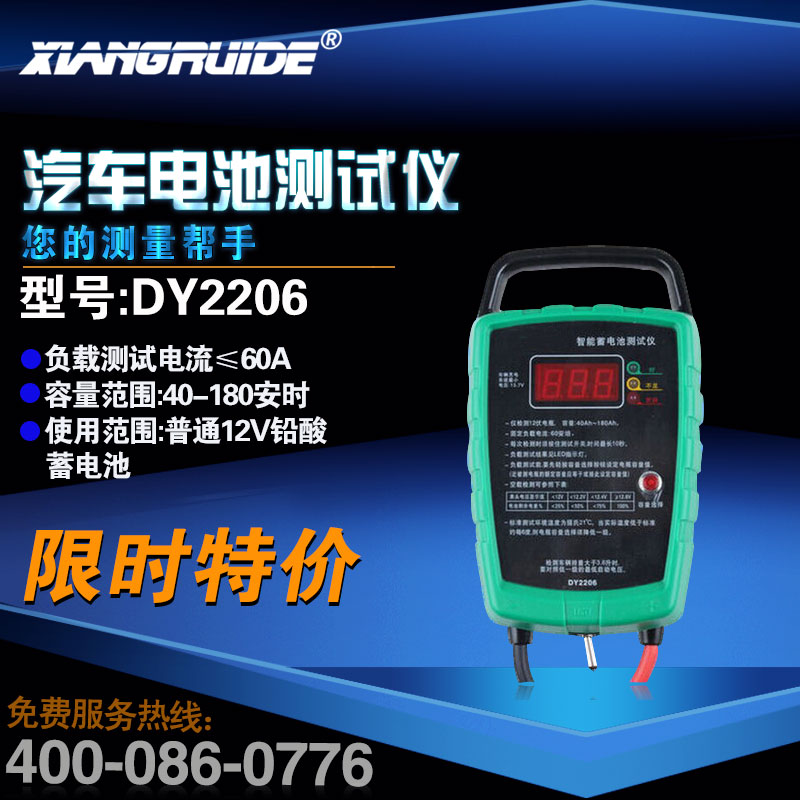 Digital smart car/motorcycle battery tester/battery tester/6 compont DY220
