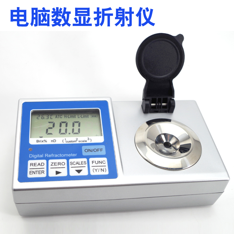 Digital thermometer food salinity refractometer brix lubricating oil cutting fluid industrial handheld instrument freezing glycol honey