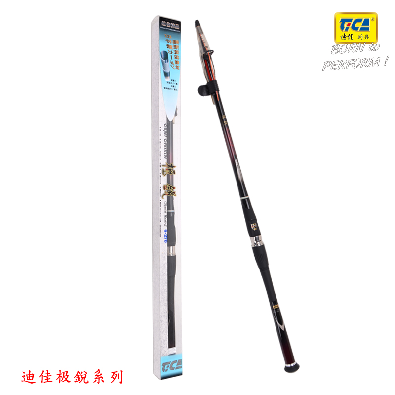 Dijia extremely sharp no. 3 4 5 6 2.7 3.0 3.6 m carbon pool sea fishing rod small rockies pole fishing rod Fishing rod japan
