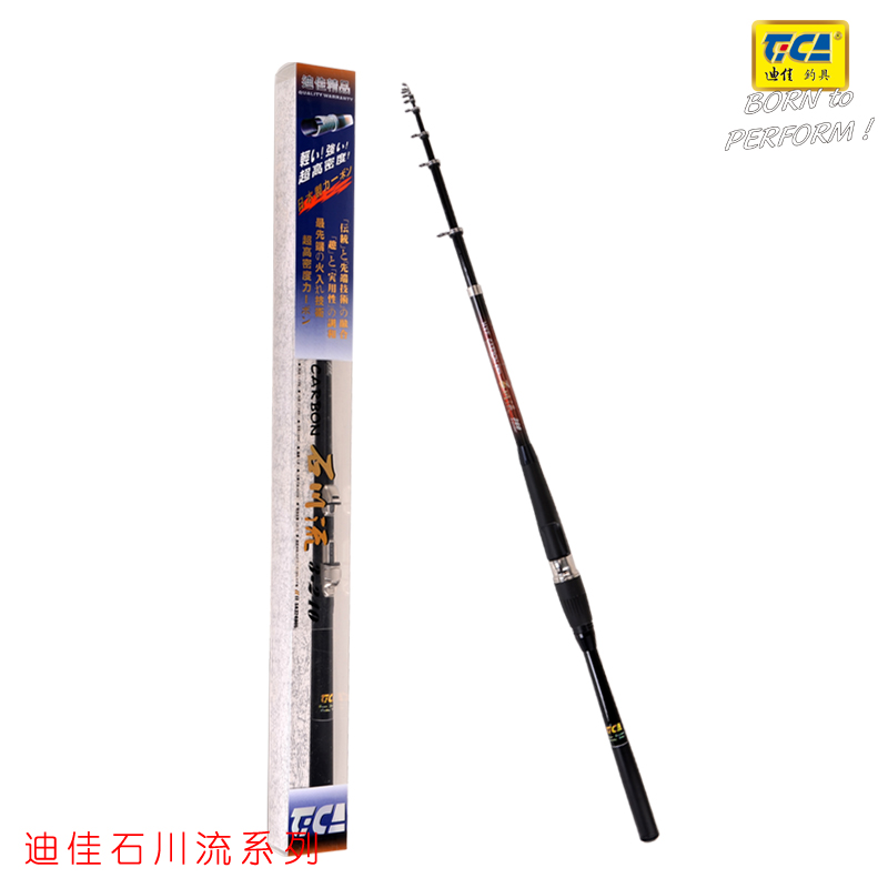Dijia ishikawa flow 2.1/2.4/2.7/3/3.6/4.5/5.4/6.3 m angeles Taiwan fishing rod