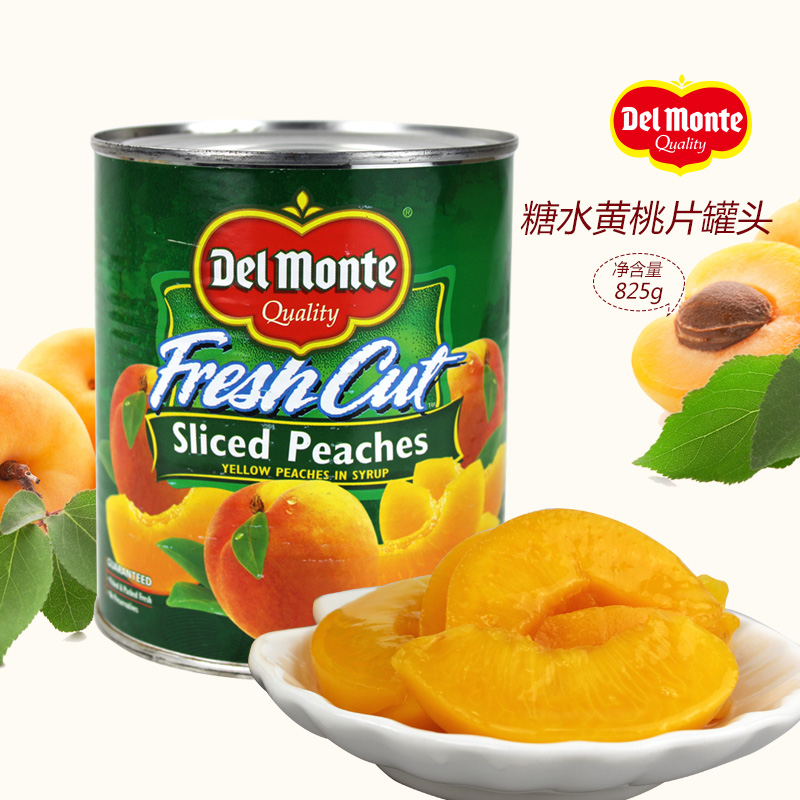 Dimen delmonte canned fruit canned peach syrup 825g baking