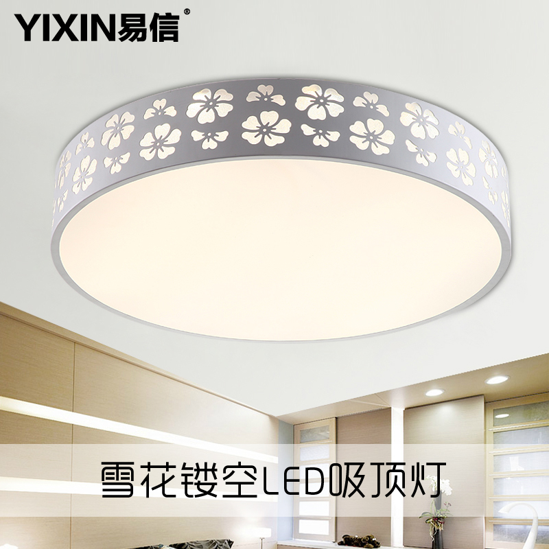 Dimmable minimalist modern garden living room bedroom den restaurant lighting led ceiling lights remote control section 2321