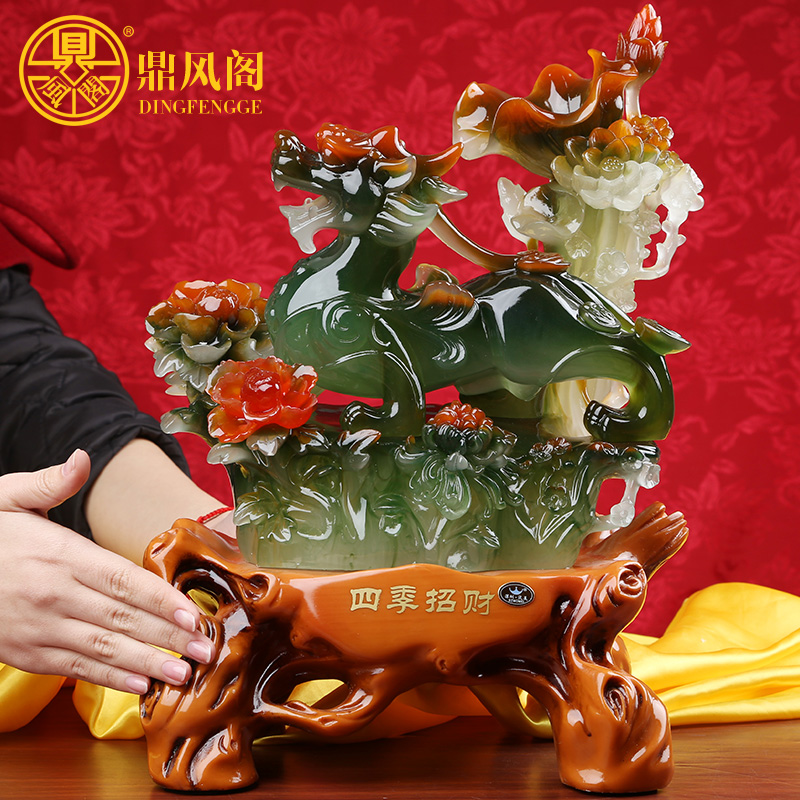 Ding feng ge opening gifts brave ornaments lucky living room four seasons tree resin jewelry at home feng shui ornaments picchu