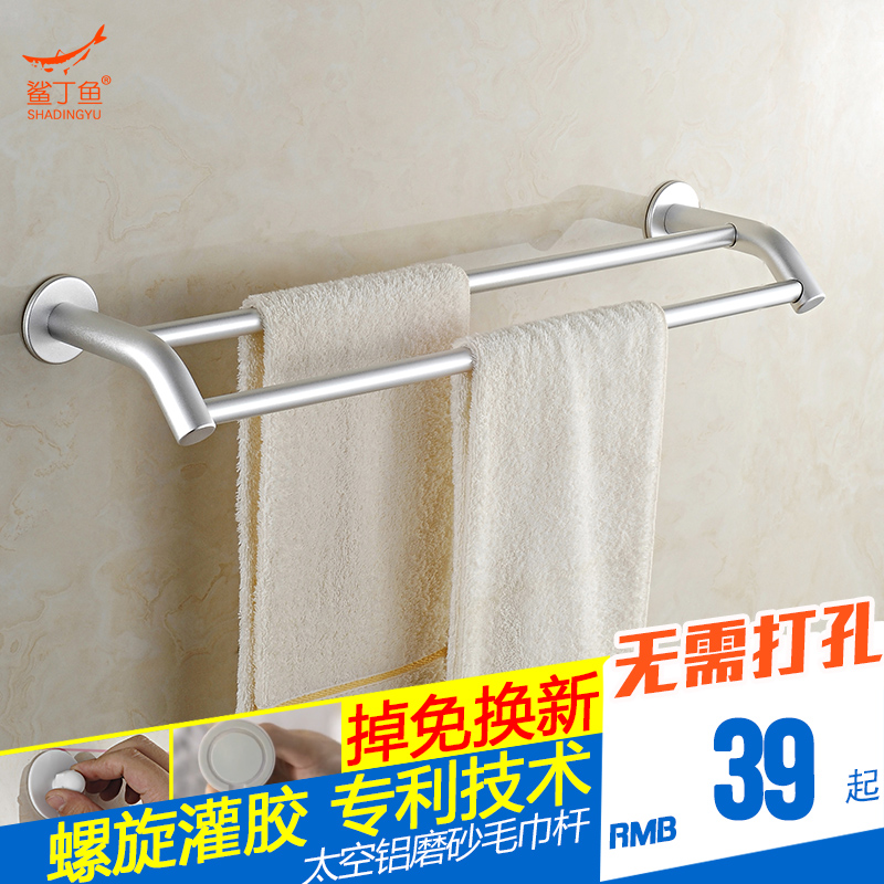 Ding shark fish sucker bathroom towel bar single and double towel bar space aluminum toilet bathroom towel hanging rod free punch