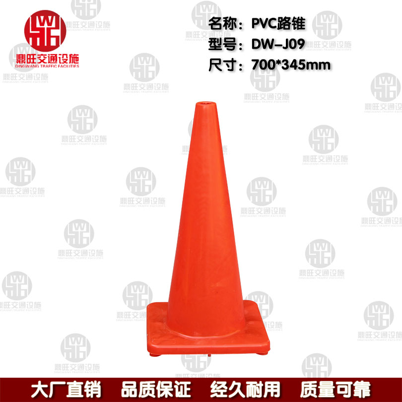 Dingwang 70CMPVC automatic bomb loop cone road cone reflective cone barricades reflective safety standard cone