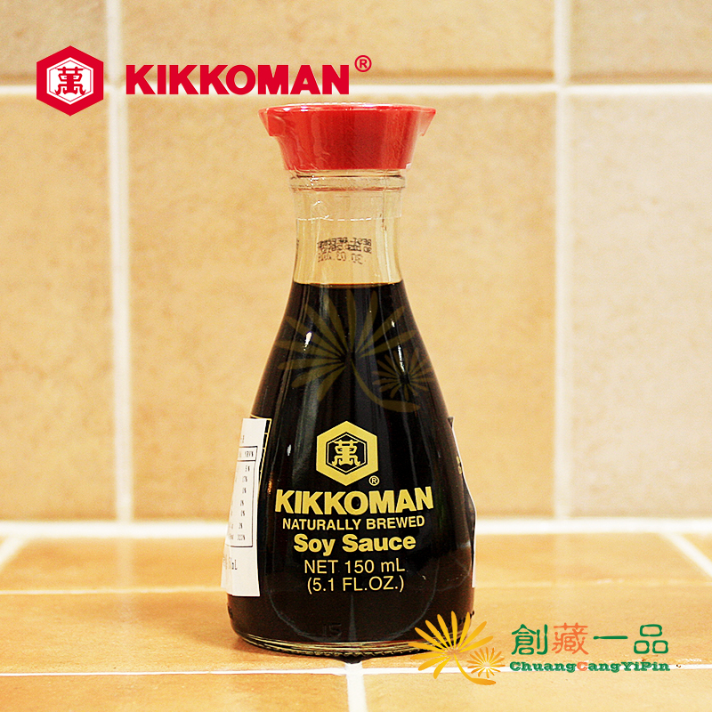Dining table and a bottle of soy sauce soy sauce million words kikkoman million words sashimi sushi sashimi soy sauce soy sauce 150 ml