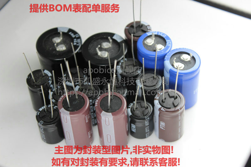 Dip electrolytic capacitors 16v680uf high frequency low resistance and high life 680 uf 16 v 8x12
