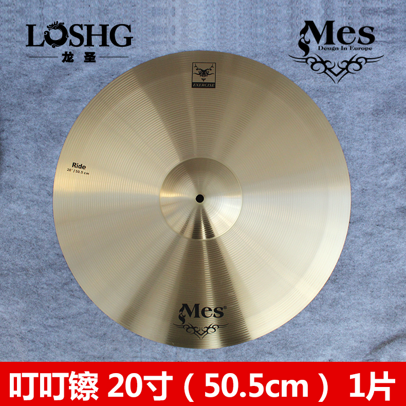Diplômes mccroskey jazz drums cymbal brass single cymbal cymbal ride cymbal drums drums hanging 20