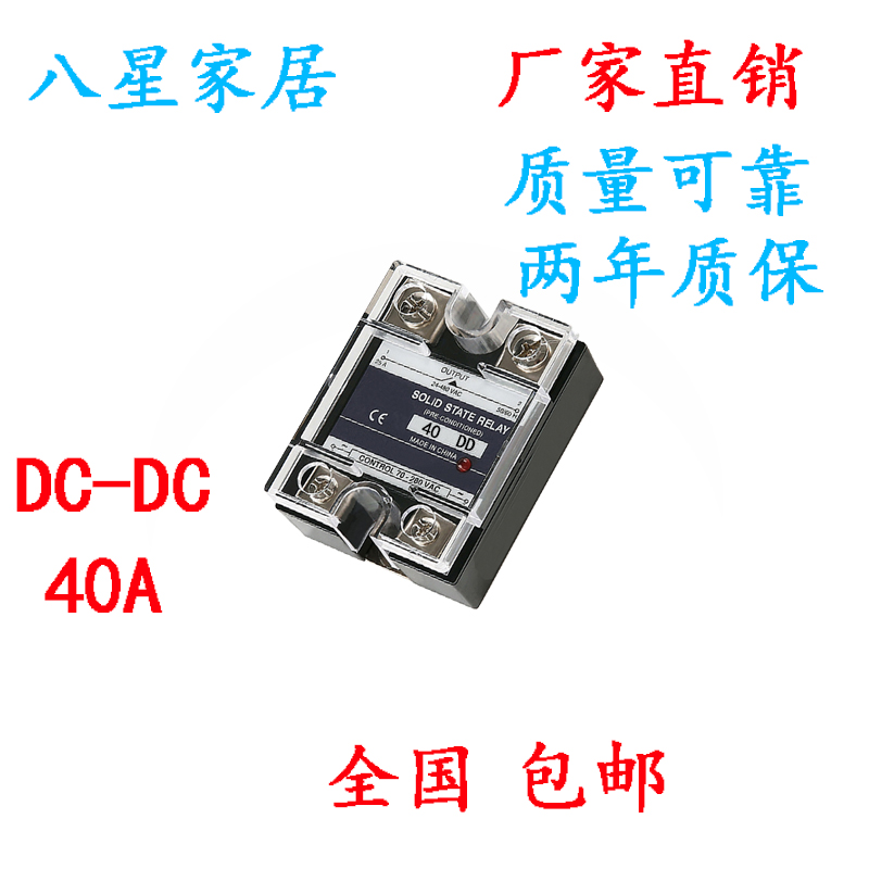 China Relay Contact Switch China Relay Contact Switch Shopping