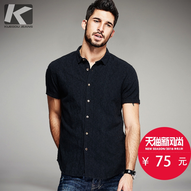 [Discounted] 2016 new cotton men's shirts men's casual slim short sleeve shirt tide 5861