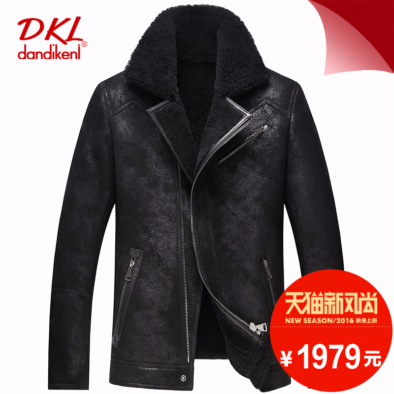 Discounted haining leather leather male sheep skin leather motorcycle leather male fur haining leather leather men's fur