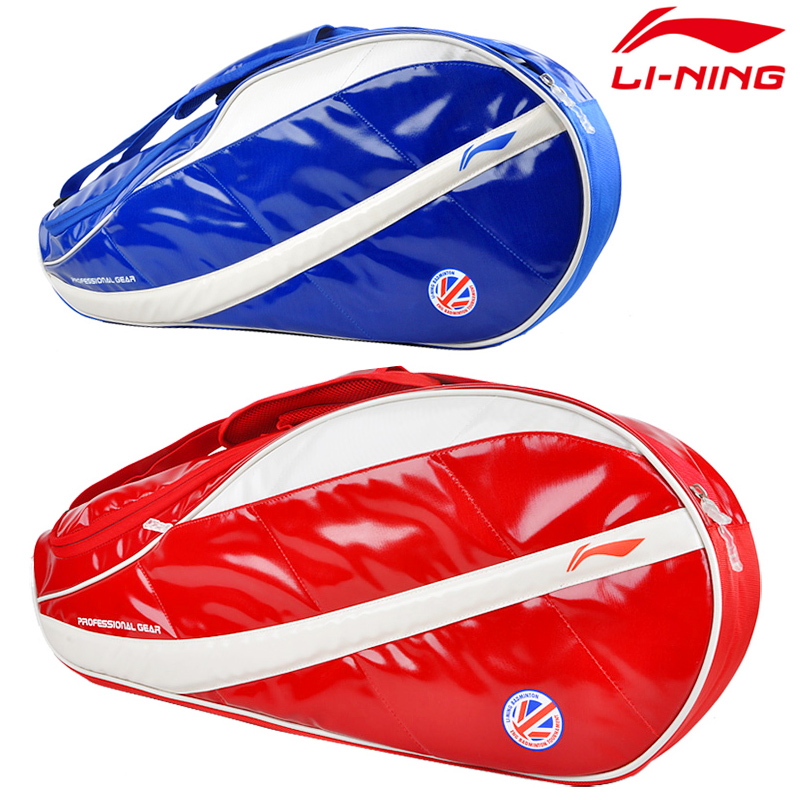 Discounted! li ning badminton bag authentic free shipping 3/6 racket bag loaded with shoe shoulder