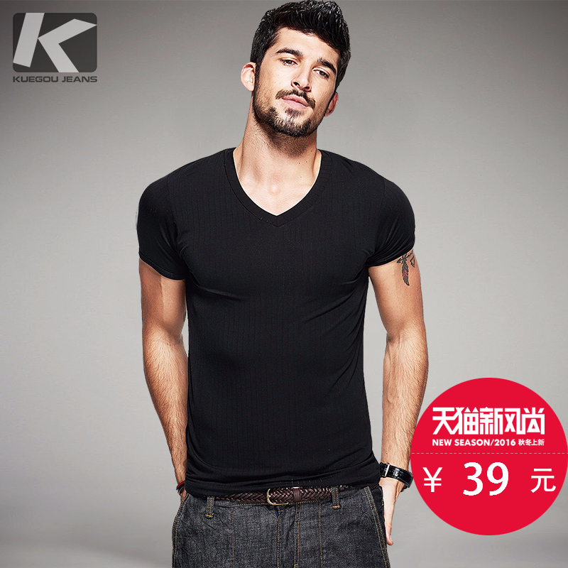 [Discounted] modal cool v-neck t-shirt bottoming short sleeve t-shirt t-shirt at home leisure HDT-52