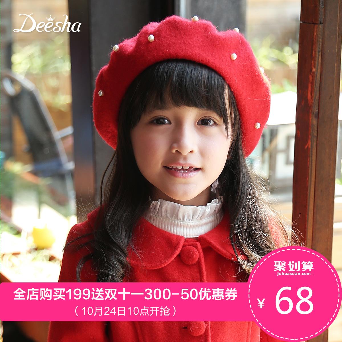 Get Quotations · Disha kids girls 2016 winter new sweet pearl beret hat  beret fashion wild child 5c5ffbf923b