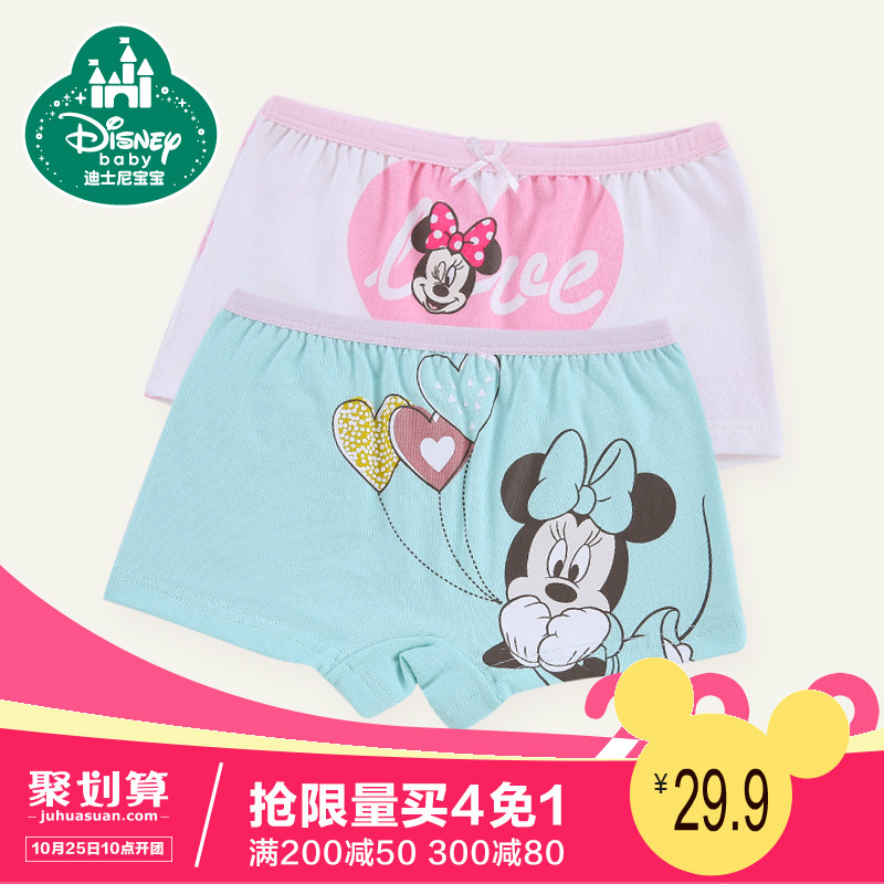 Disney baby pants children cartoon children's underwear boxer underwear for boys and girls pure cotton baby underwear triangle