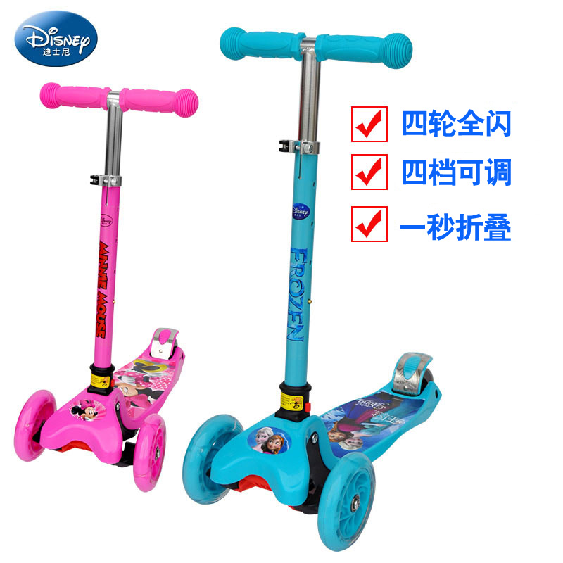 Disney children three scooters folding scooter drift years old children four wheel scooters flash round swing