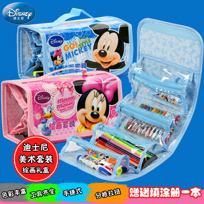 Disney children's art kit cute cartoon creative men and women students thanmonolingualsat painting stationery gift set