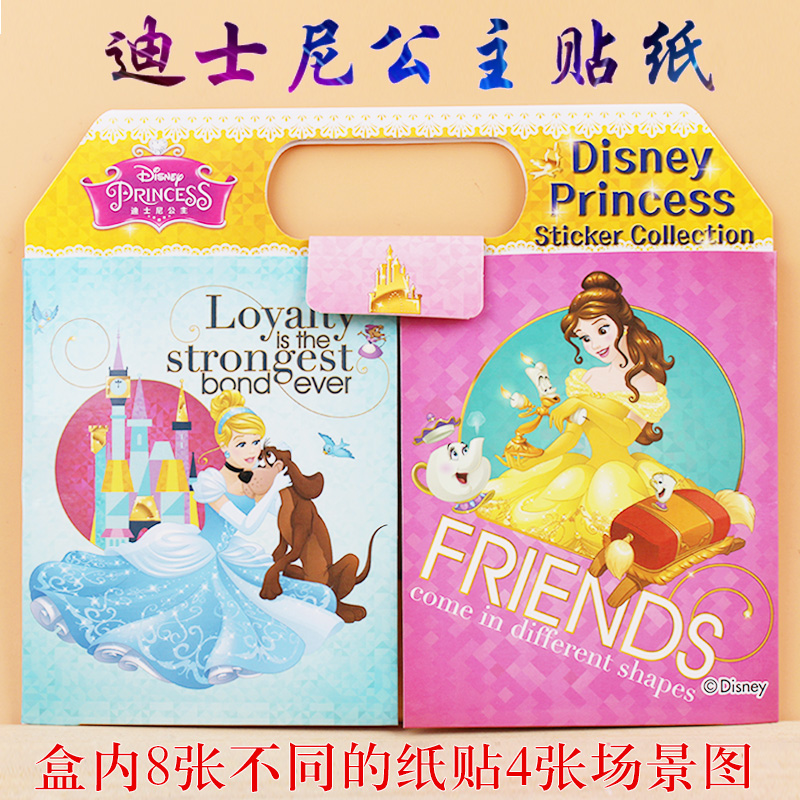 Disney children's creative background children's educational scene scenarios sticker reward stickers for children stickers facelift