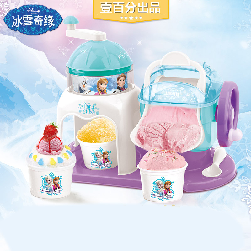 Disney children's frozen ice cream machine ice cream ice cream smoothie machine 2 in 1 snow suits
