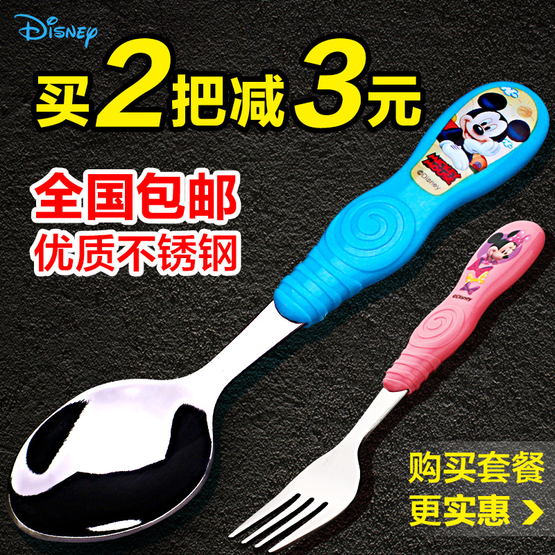 Disney children's stainless steel spoon baby mickey cartoon baby training spoon fork spoon fork cutlery kit
