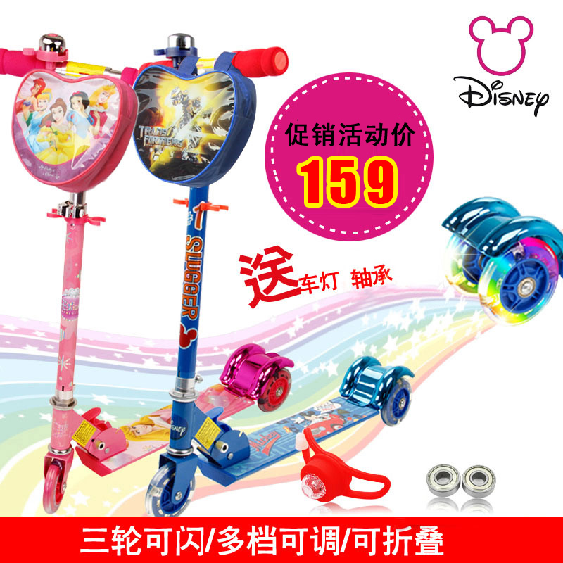 Disney disney children's scooters flash three four wheel scooter baby slip 4-wheeler two tackles