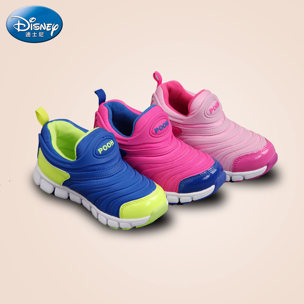 Disney/disney children's shoes caterpillar shoes boys and girls in children sports shoes plus velvet autumn and winter shoes
