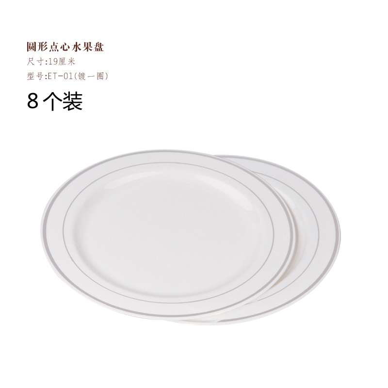 Get Quotations · Disposable plastic plate round oval dish dish fruit plate cake plate square plate dish snack tray  sc 1 st  Shopping Guide - Alibaba : square disposable plastic plates - pezcame.com
