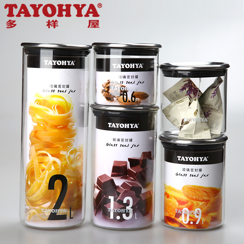 Diverse housing food temperature colorless transparent glass bottles sealed cans milk cans candy jar gift