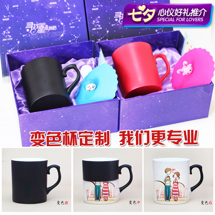 Diy can be customized printed photo magic cup discoloration cup bone china mug cup hot water display photos