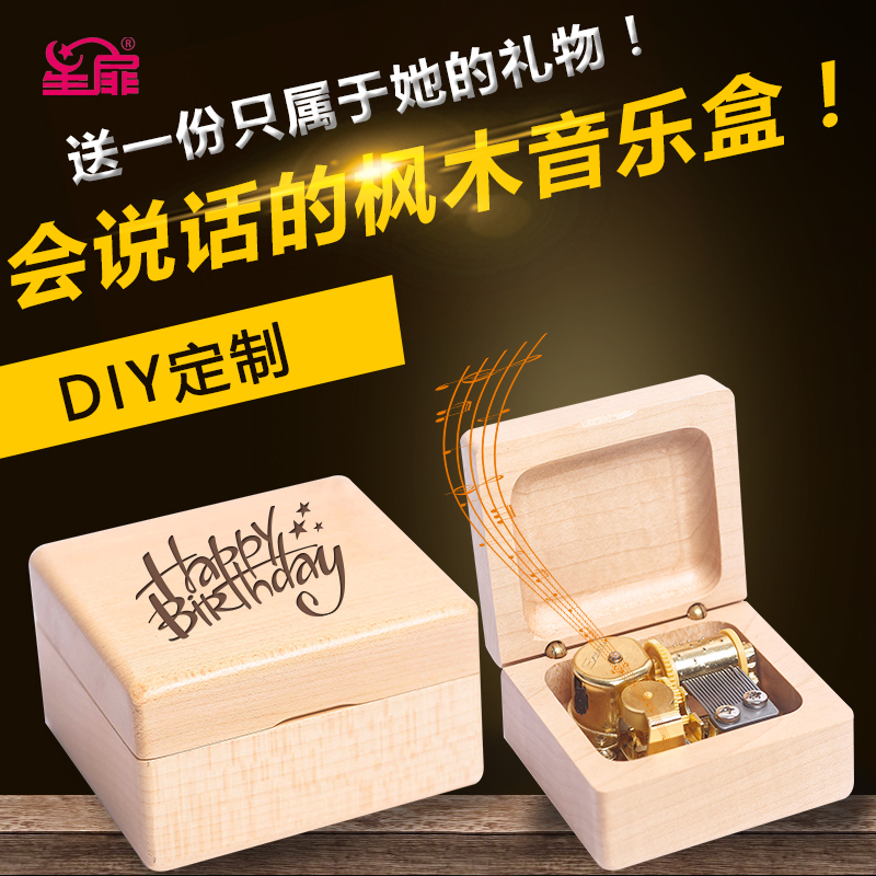 Get Quotations Diy Custom Valentines Day Gift Music Box To Send His Girlfriend A Male And Female Friends