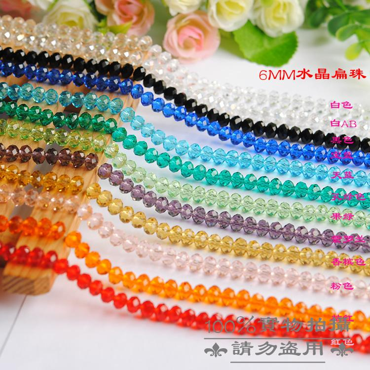 Diy handmade beaded fashion jewelry accessories 6MM crystal bianzhu wheel loose beads bracelet necklace accessories b