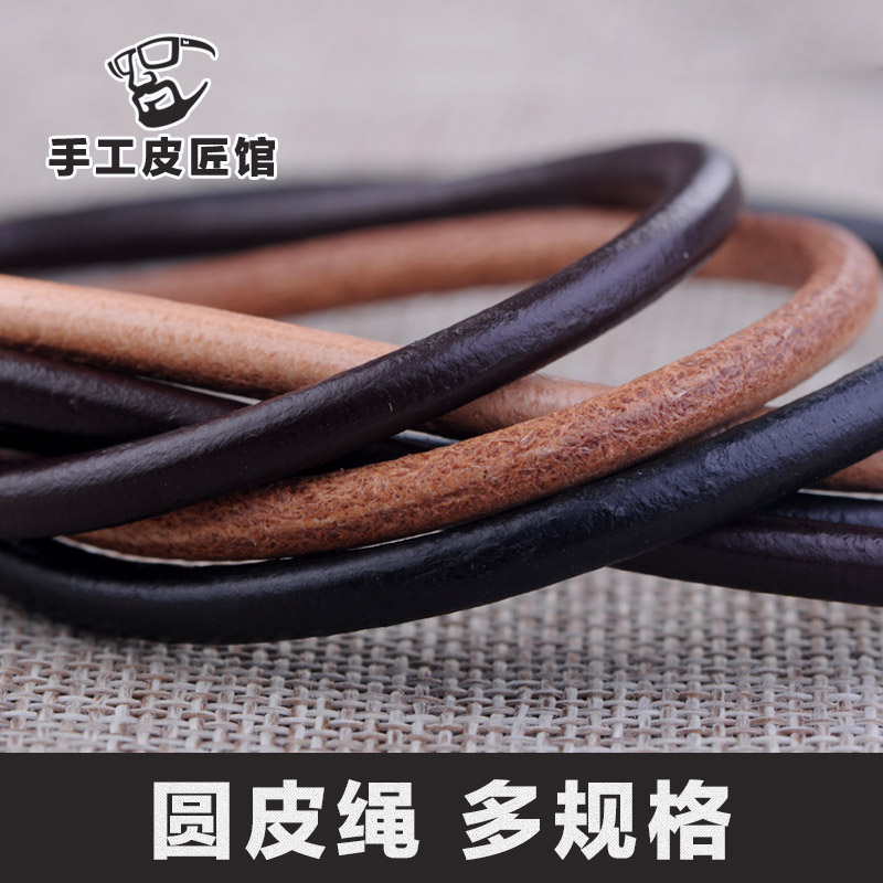 Diy handmade paper art leather cover square cowhide leather vegetable tanned leather belt thong rope braided rope rope rope flat round leather cord