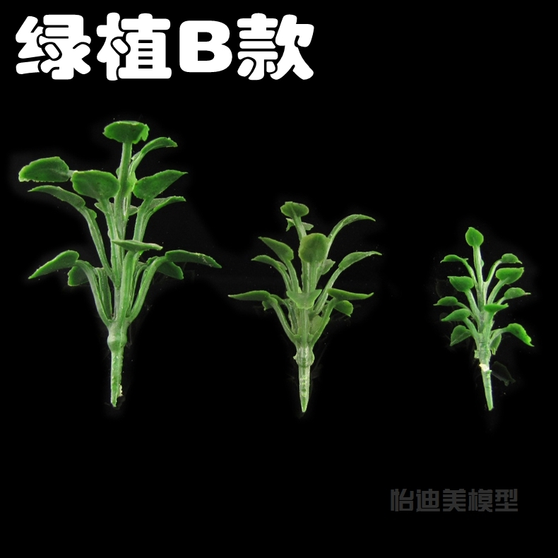 Diy manual model materials sand table model building model oval leaf green plants flowers style b 1