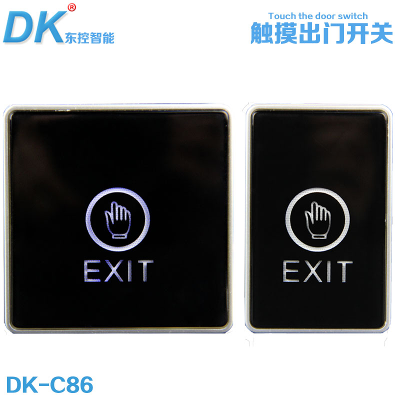 Dk/east controlled brand dark places special touch touch access door switch out switch button