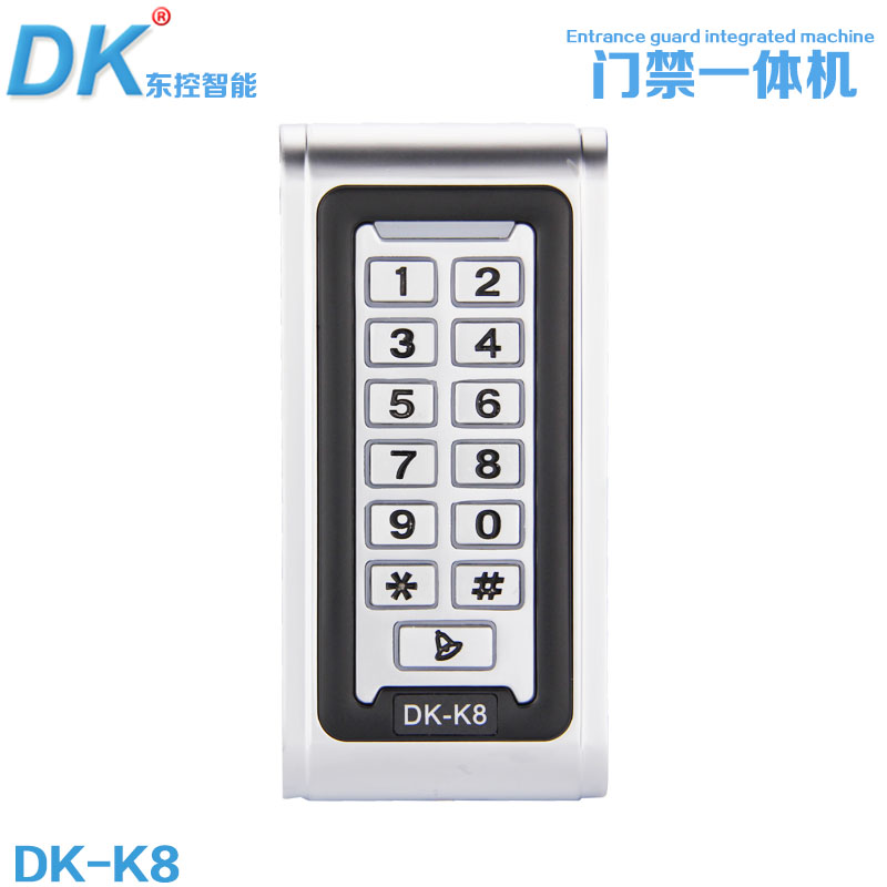 Dk/east controlled brand metal access control access control card access control password access electronic access control machine