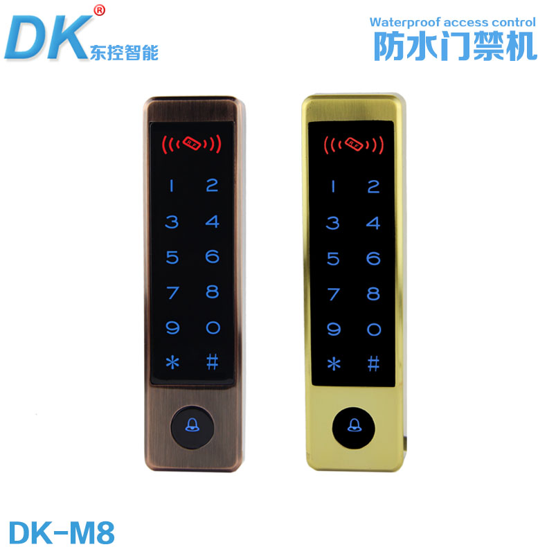 Dk/east controlled brand touch touch access control access control one machine metal waterproof access one machine