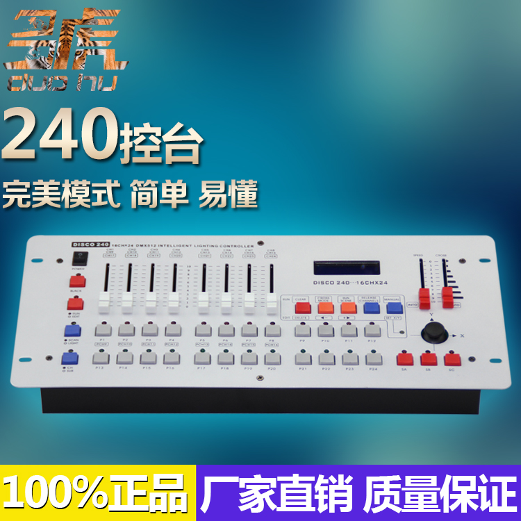 Dmx512 console 240 console lighting wedding show lighting controller shaking his head light stage lights change color
