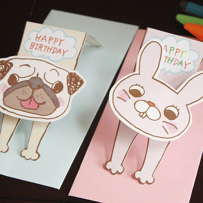 China Cute Birthday Cards China Cute Birthday Cards Shopping Guide