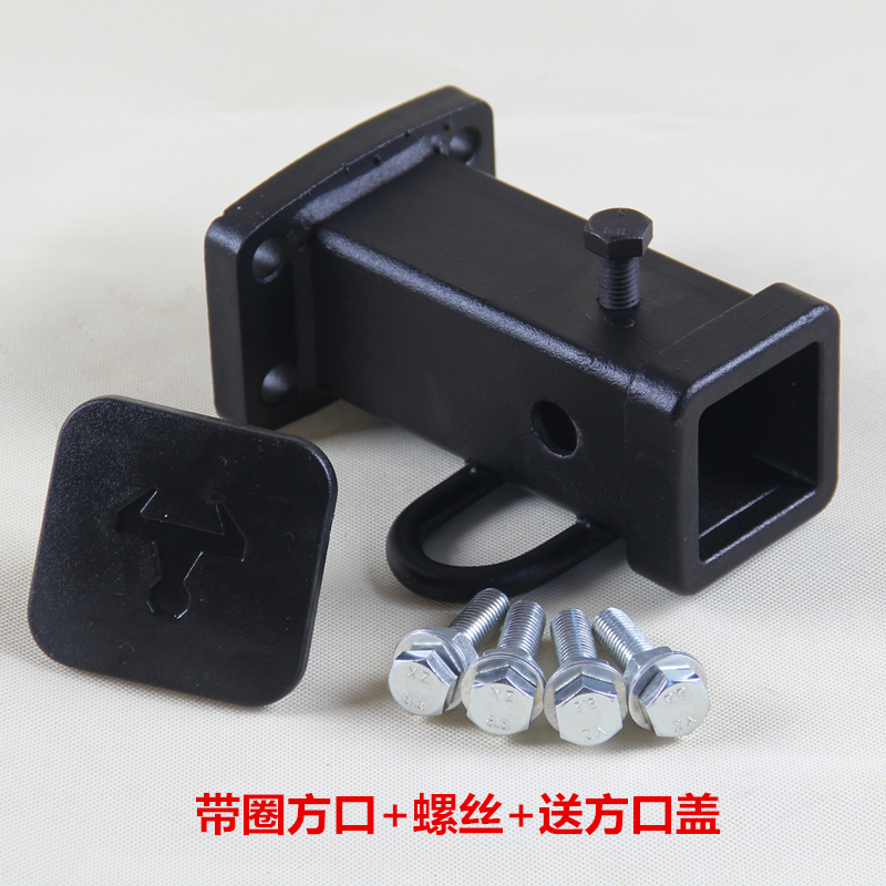 Dock connector port side of the road car trailer hitches bumper modification rogue drawbar trailer hook arm sleeve base