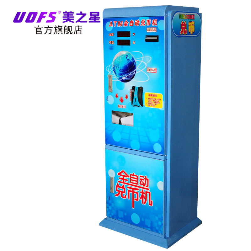 Dollar coin vending machine coin machine game around the sale of coins unattended office site management system