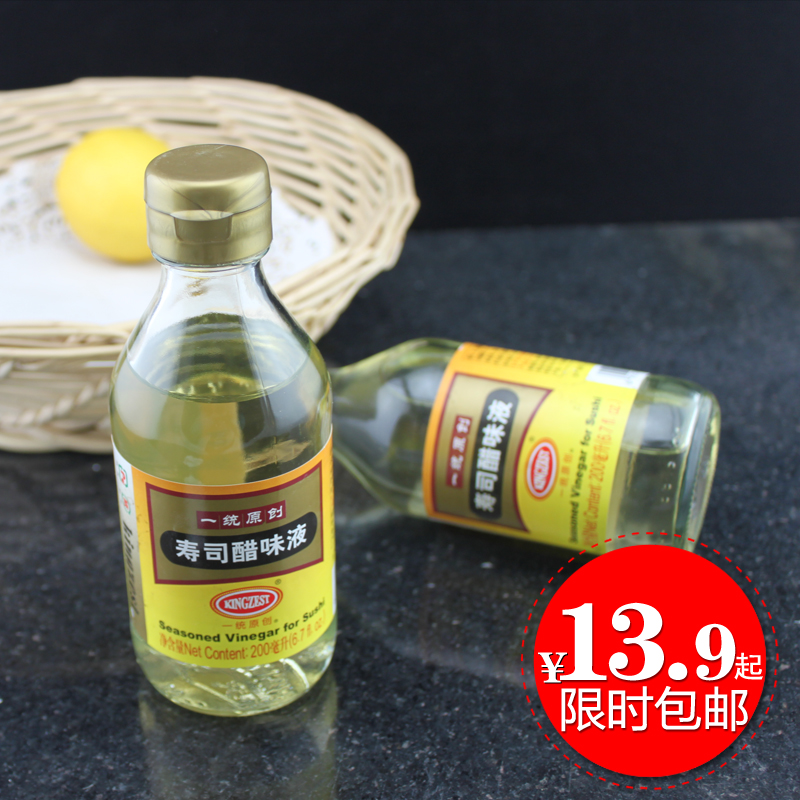 Dominate the original sushi vinegar ml compont japanese and korean cuisine flavor liquid diy sushi ingredients rice vinegar dedicated
